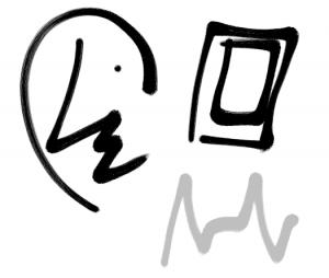 Biofeedbackphones